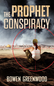 clean thriller, christian, thrillers, mystery, mysteries, suspense, fantasy, science fiction, spy novels, cozy mystery, Israel, terrorism